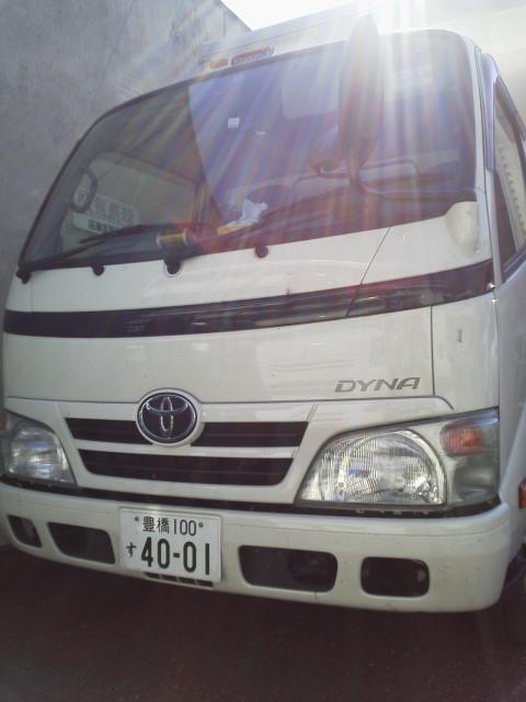 DCIM0617.jpg