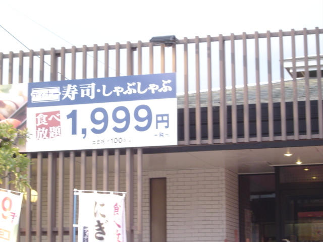 DSC07938.jpg