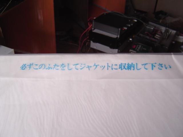 DSC08040_201703201955133ca.jpg