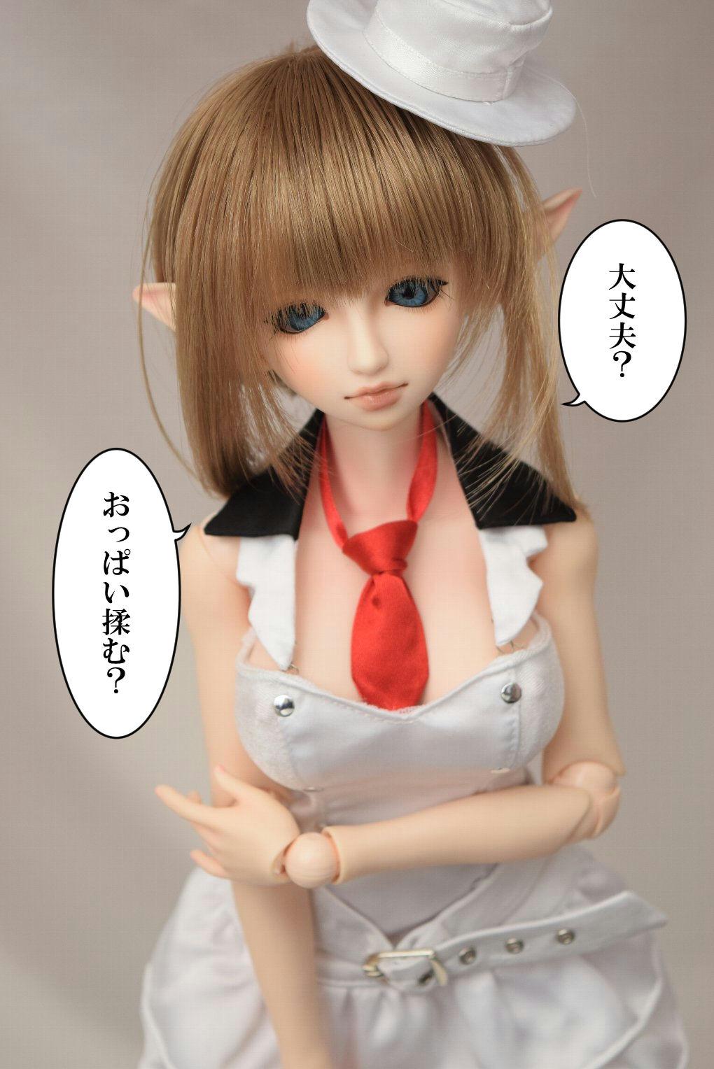doll_3807_oppai.jpg