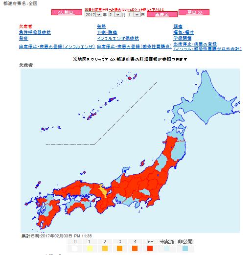 20170201 gakkou kesseki map