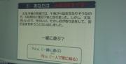 hokaido290212-5
