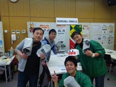 hyougo290312-3