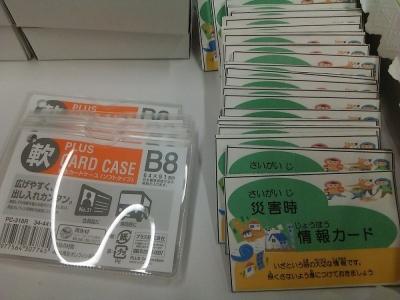 hyougo290312-4