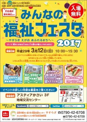 hyougo290312-5