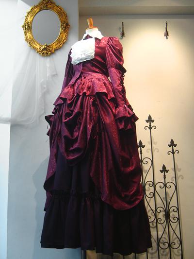 アロンジェロングバッスルスカート[1466]