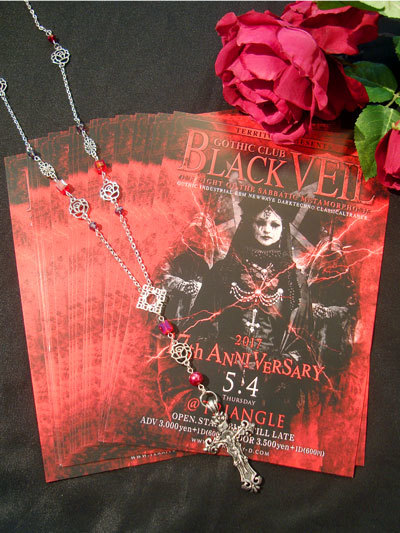 BLACK VEIL -17th ANNIVERSARY-