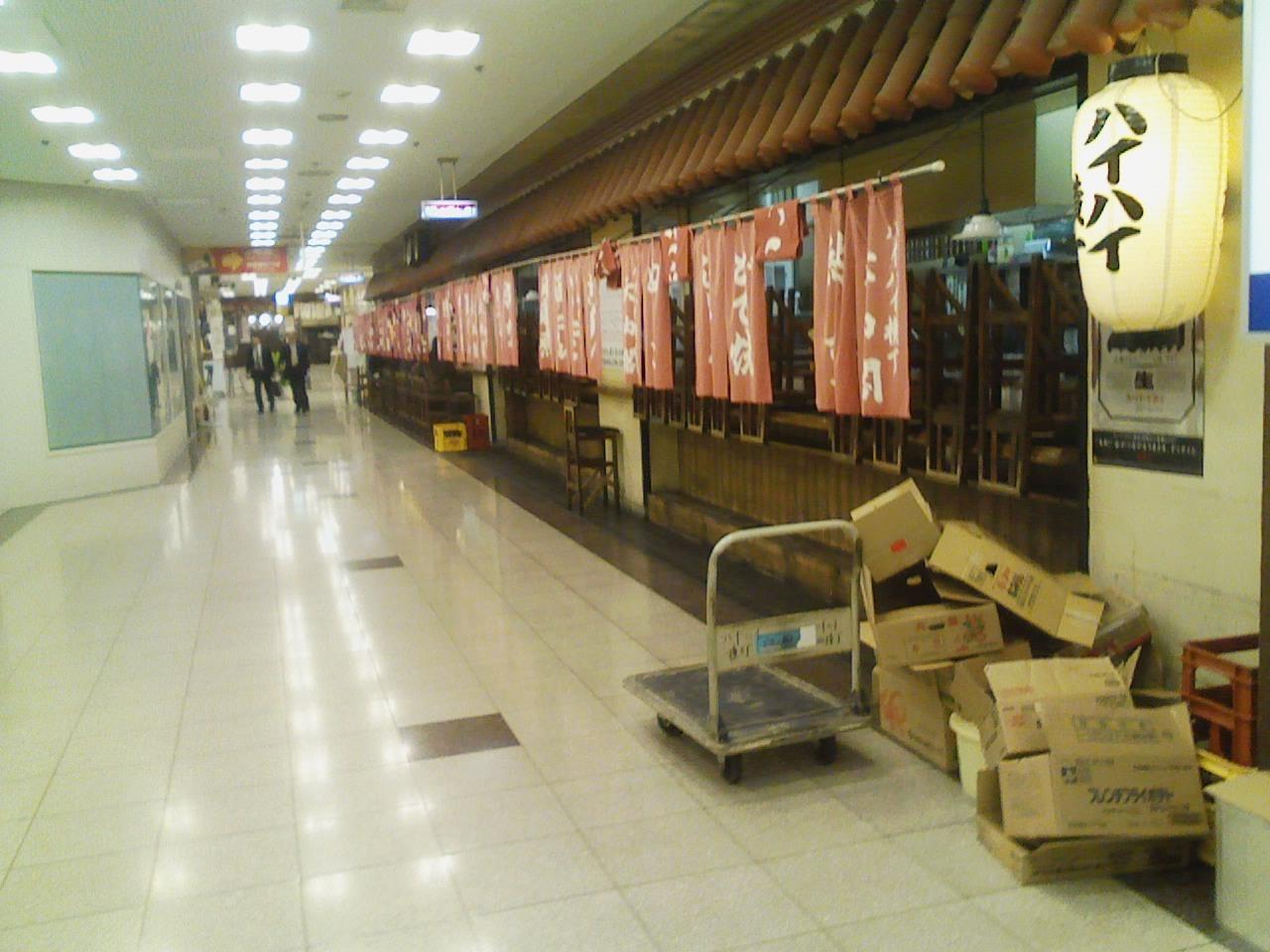 2017_04_04「天山閣ハイハイ横丁」