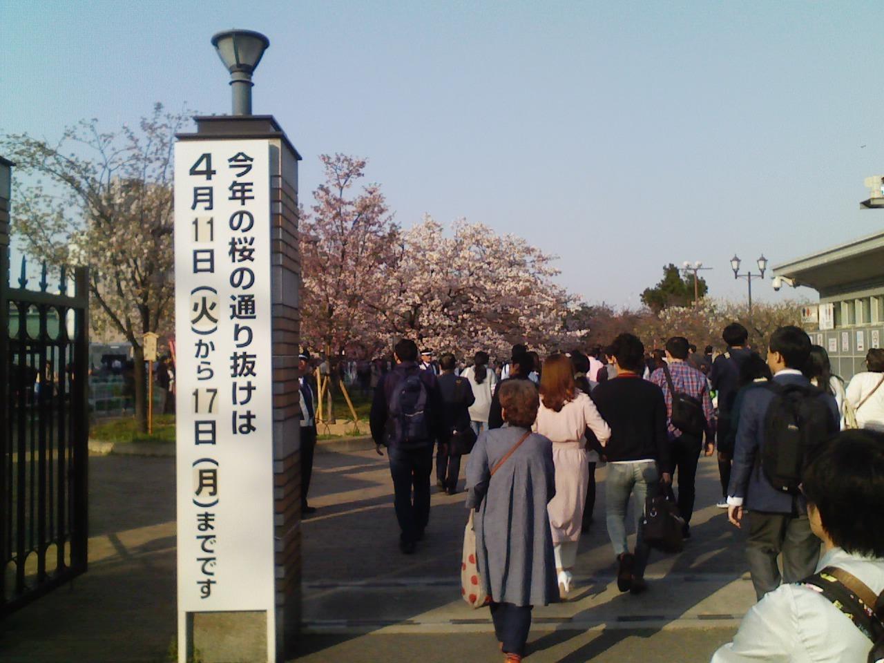 2017_04_14_造幣局