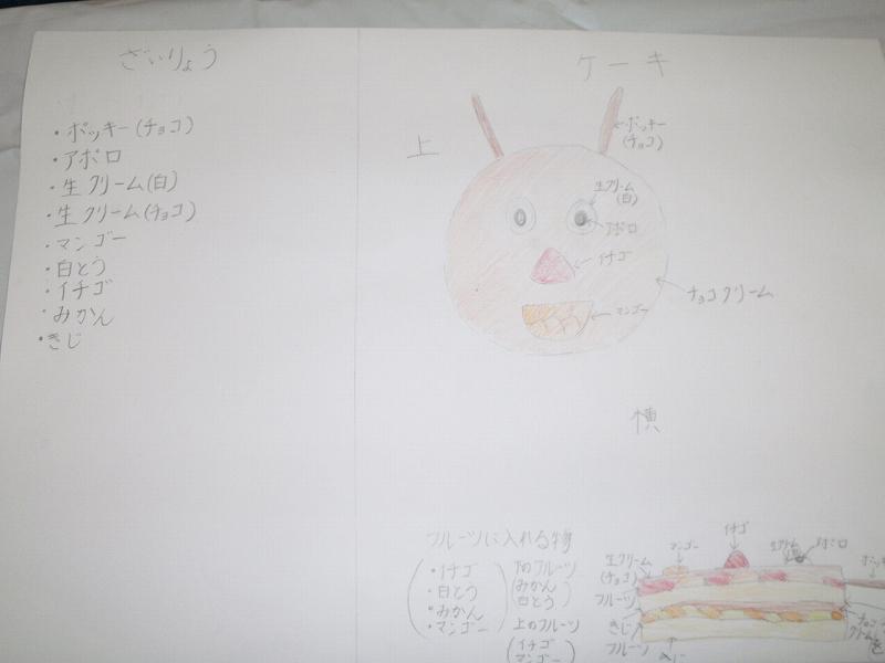 PC230382.jpg