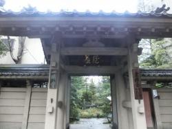 宜雲寺(一蝶寺)