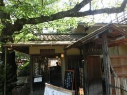 上野の杜 韻松亭