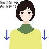 肩位置矯正ストレッチ2