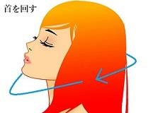 肩位置矯正ストレッチ3