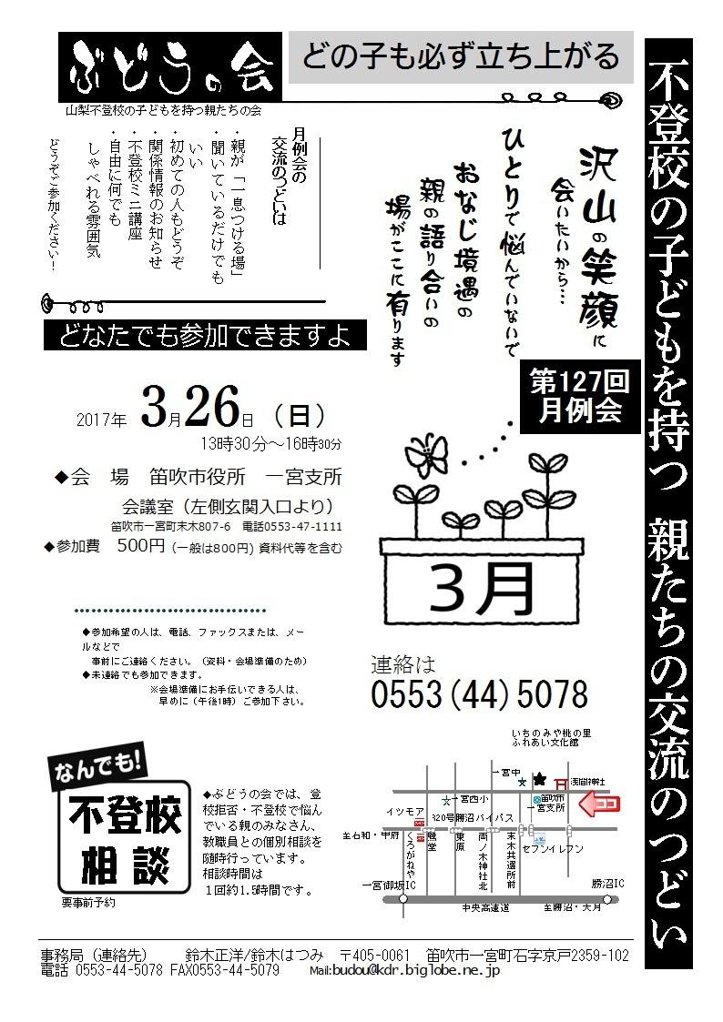 201703010004273d5.jpg