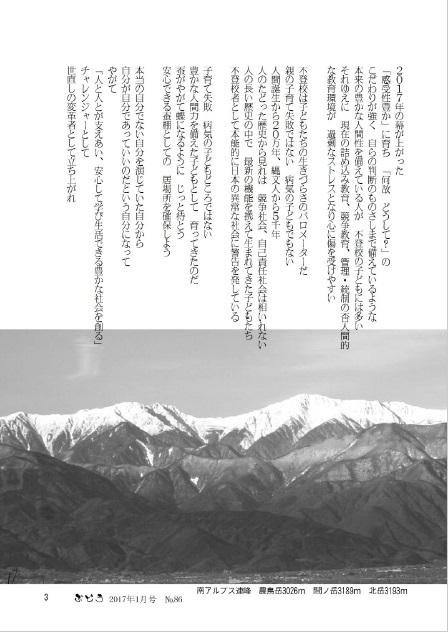 kaihou86s2.jpg