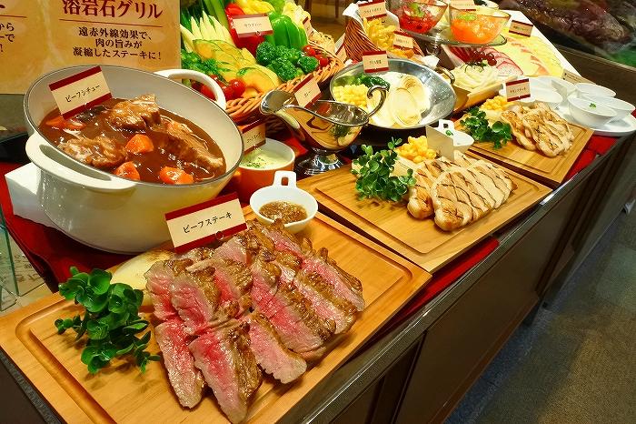 BEEF RUSH イオンモール札幌発寒>