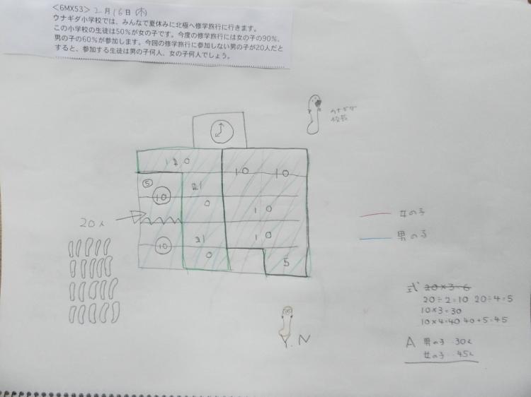 DSCN5705_convert_20170223083759.jpg