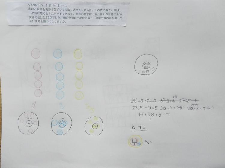 DSCN5707_convert_20170223083817.jpg