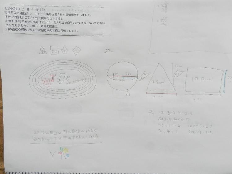 DSCN5715_convert_20170315154652.jpg