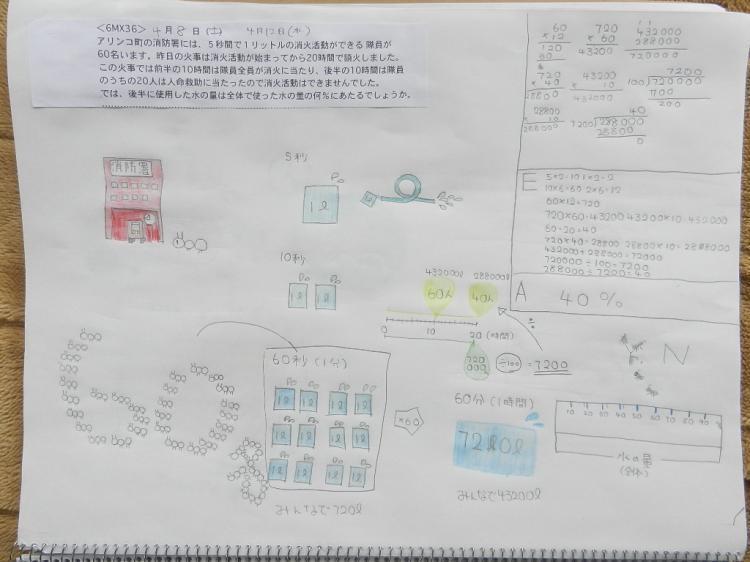 DSCN5789_convert_20170422130442.jpg