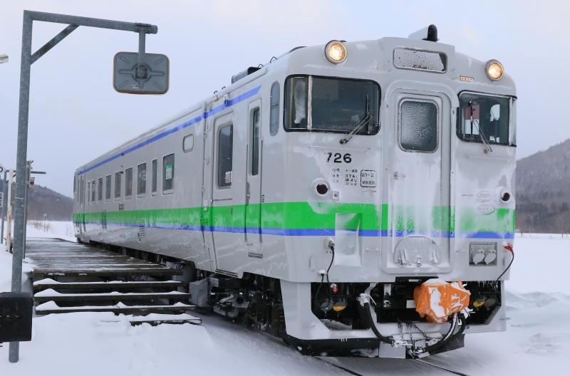 1/28 sekihoku-02