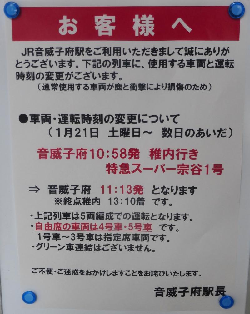 2/7 soba-09