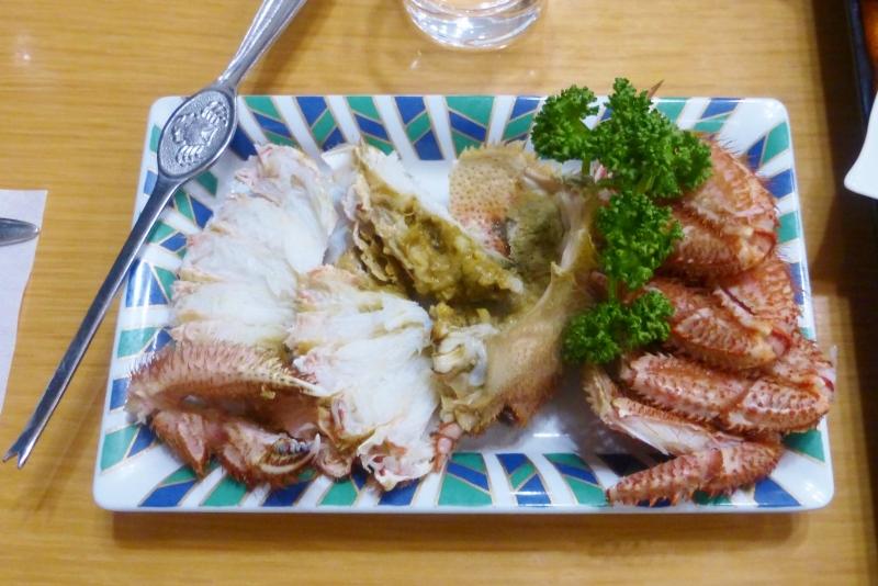 1/26 Dinner-04