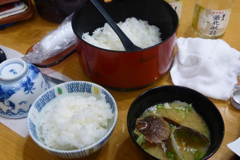 1/26 Dinner-019