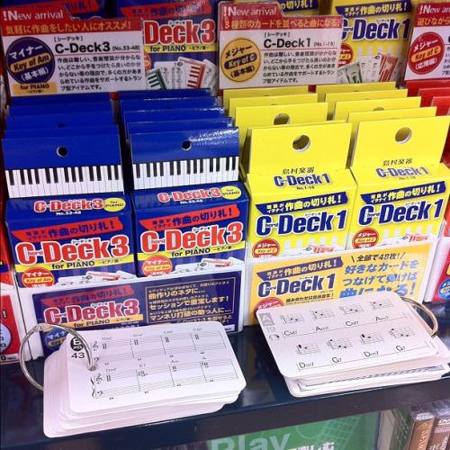 カードをつなげるだけで曲になる:C-DECK