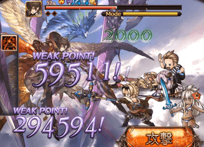 HELL015_闇ゼタ