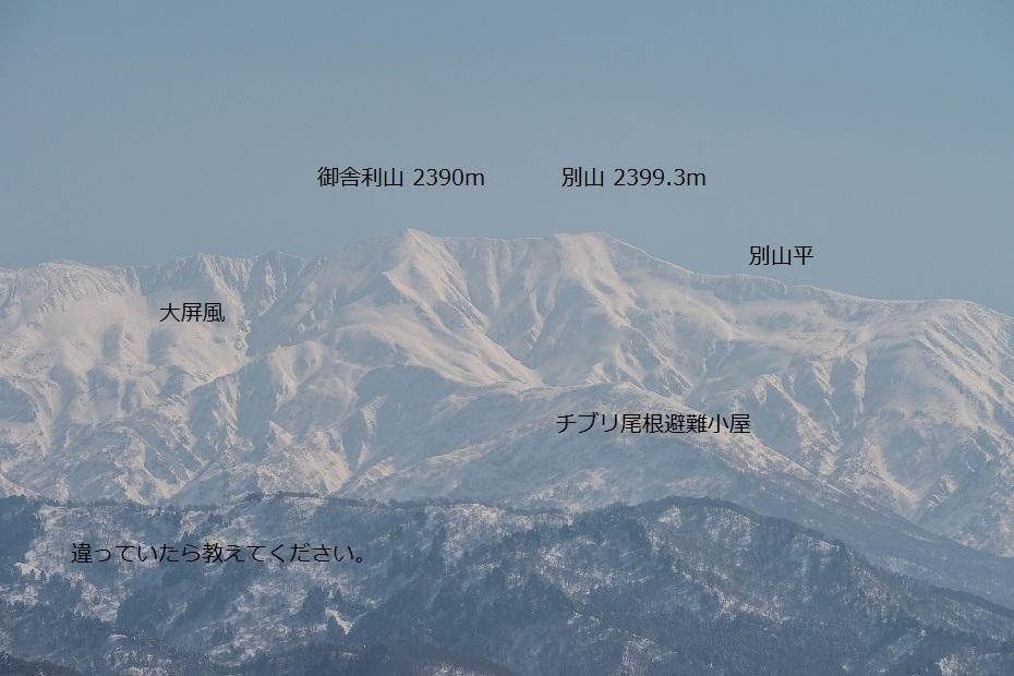 2017.02.16西山11