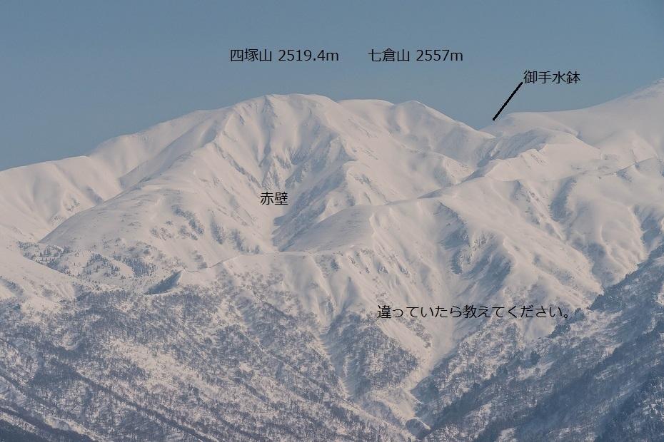 2017.02.16西山8
