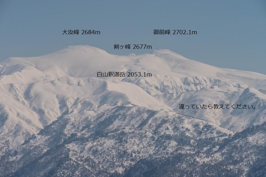 2017.02.16西山9