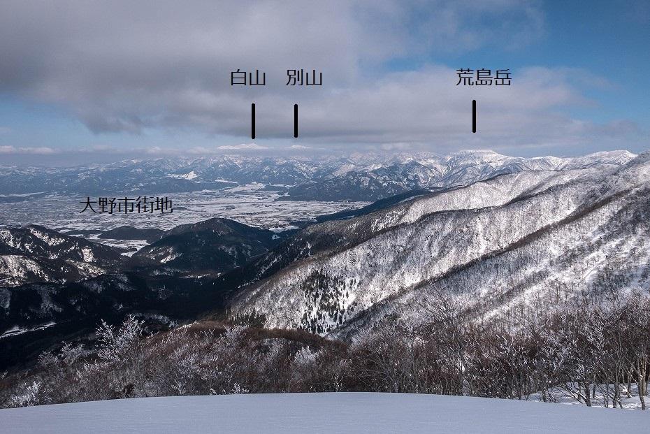 2017.02.27銀杏峰33