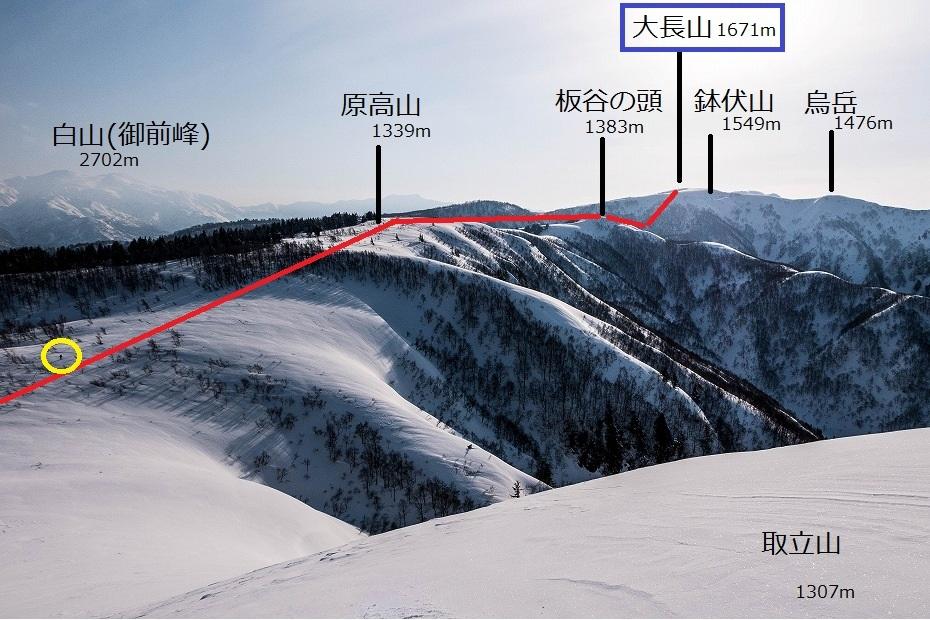 2017.03.04大長山_取立山まで12