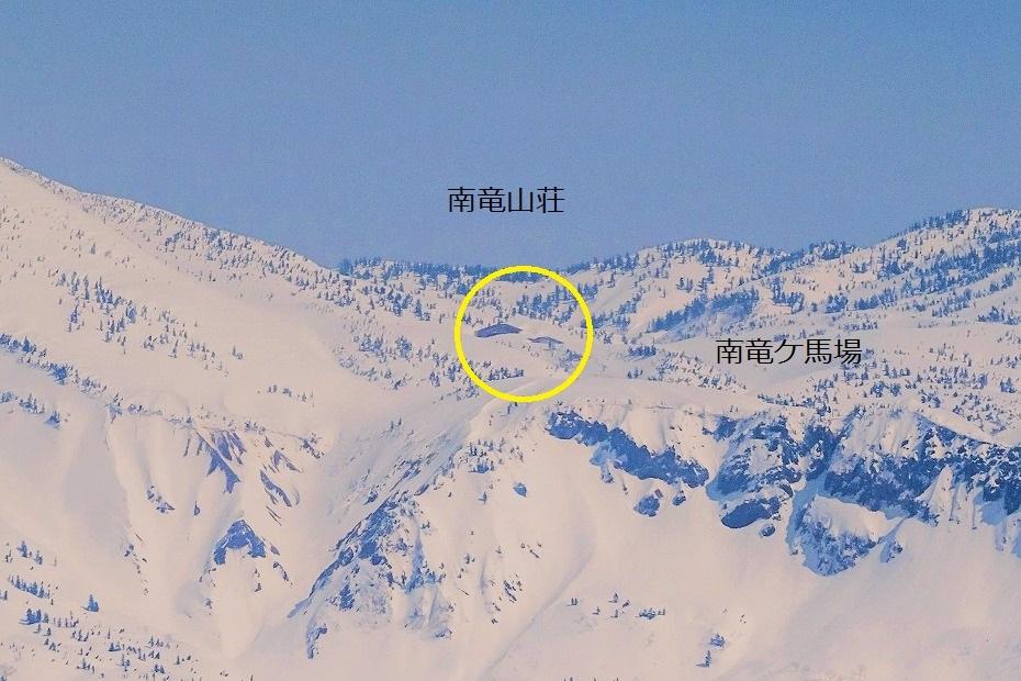 2017.03.04大長山_鉢伏山から大長山直前まで24
