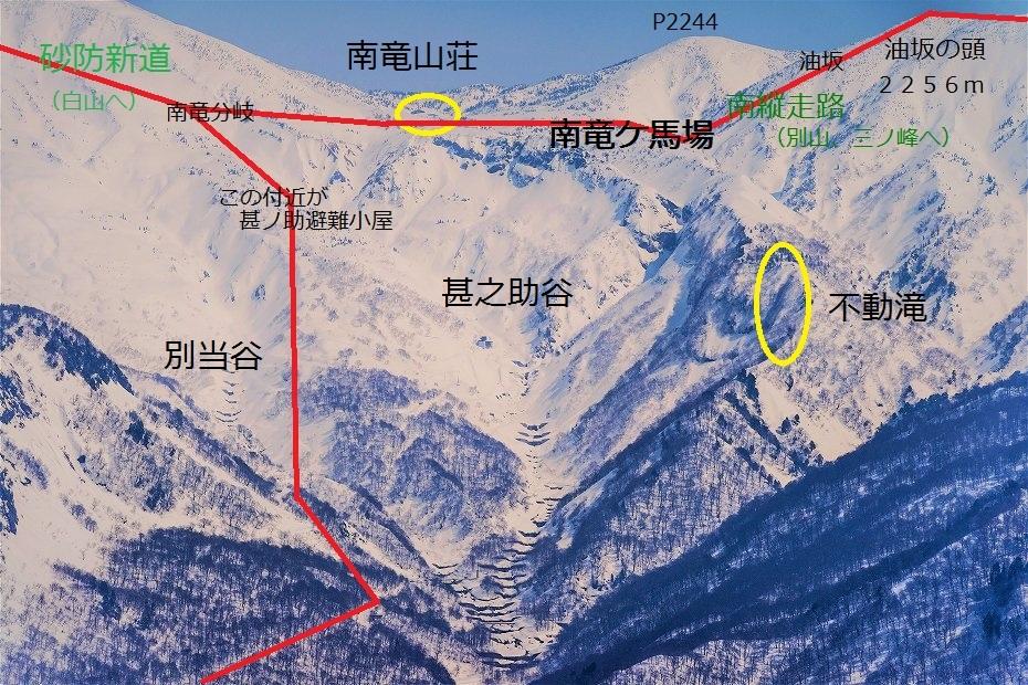 2017.03.04大長山_鉢伏山から大長山直前まで23
