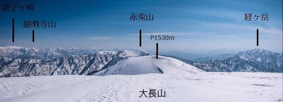 2017.03.04大長山展望と下山6