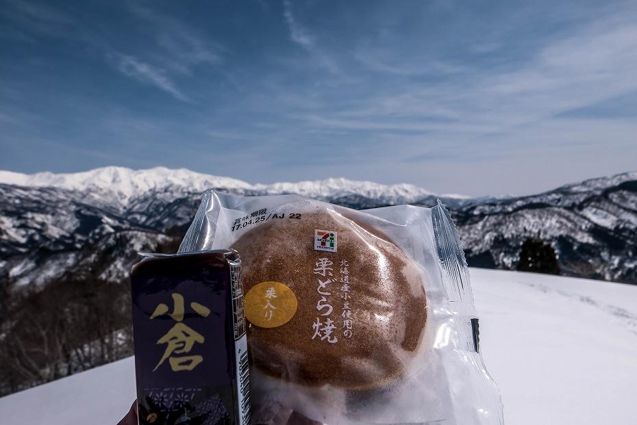 2017.03.25白峰の西山6