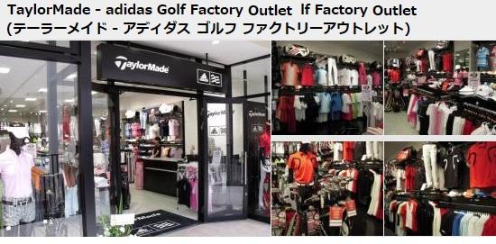 170305-1 TaylorMade - adidas Golf ショップ