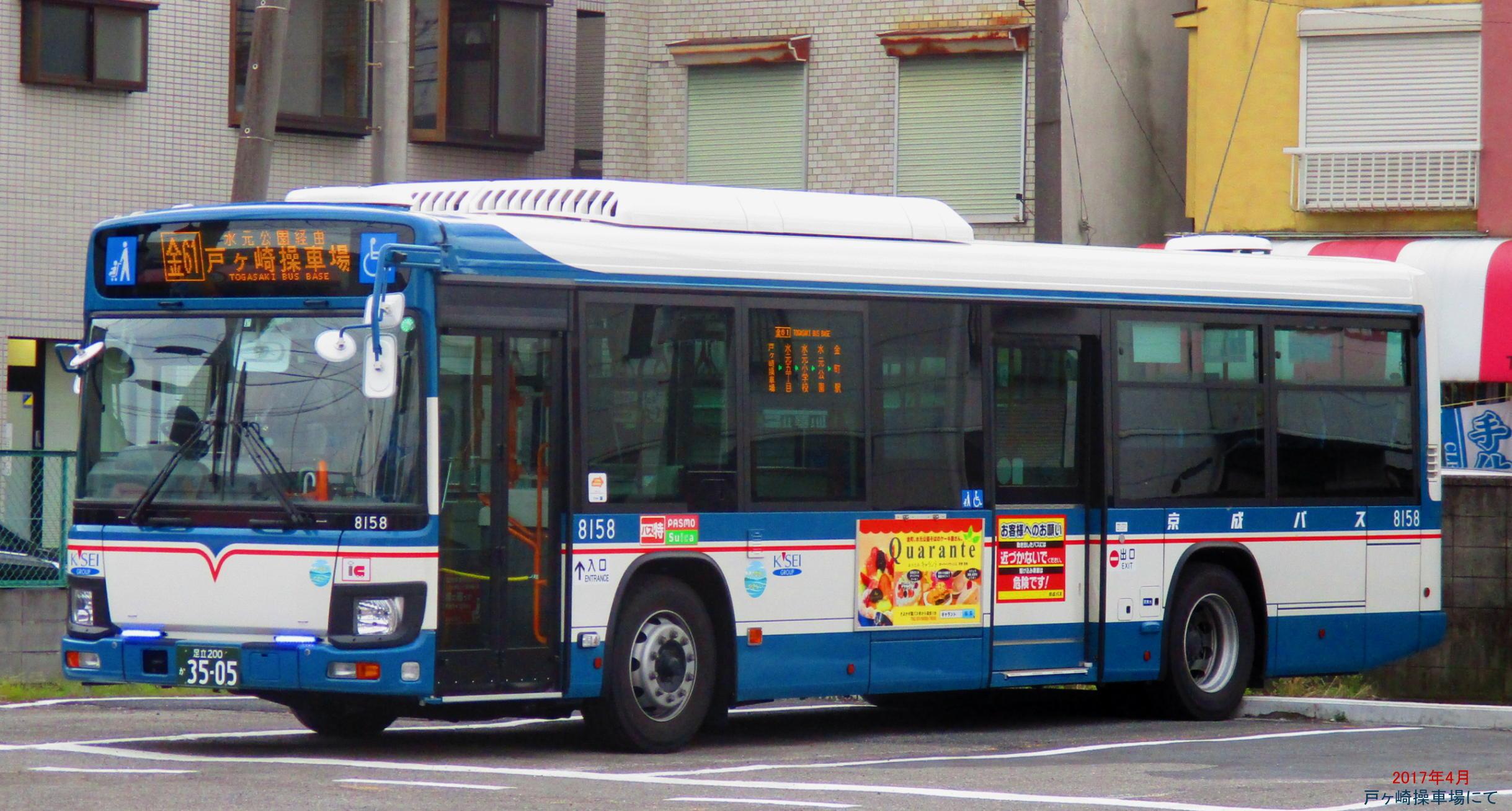 京成バス 戸ヶ崎線 - BUS LINE U...