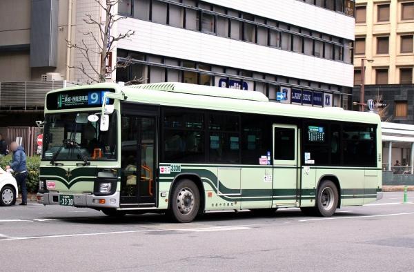 京都200か3330