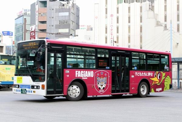 岡山200か・829 503