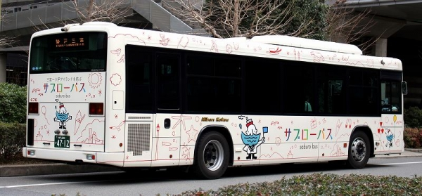 s-Kobe4712B 676