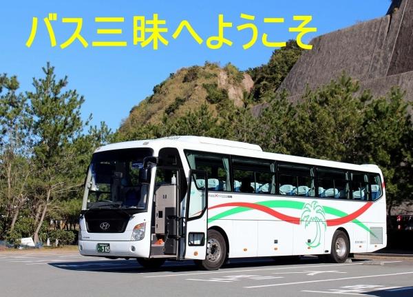 s-Kagosim905 IMG_1149