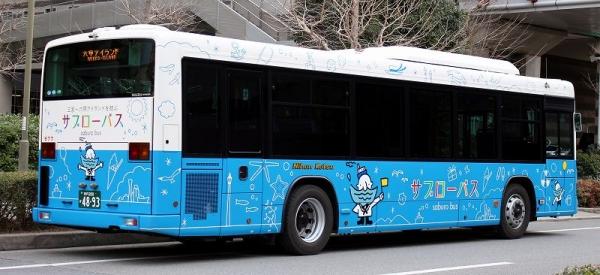 s-Kobe4893 677