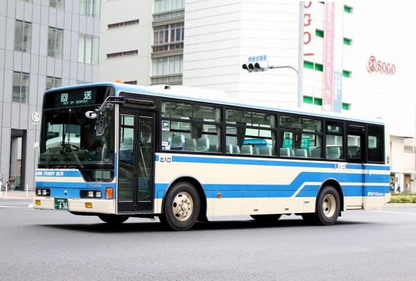 神戸200か・636