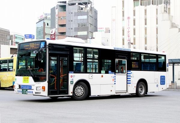 岡山200か1318 539