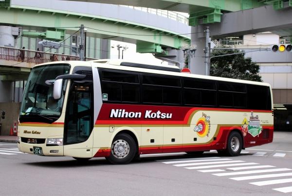 京都200か3141 933